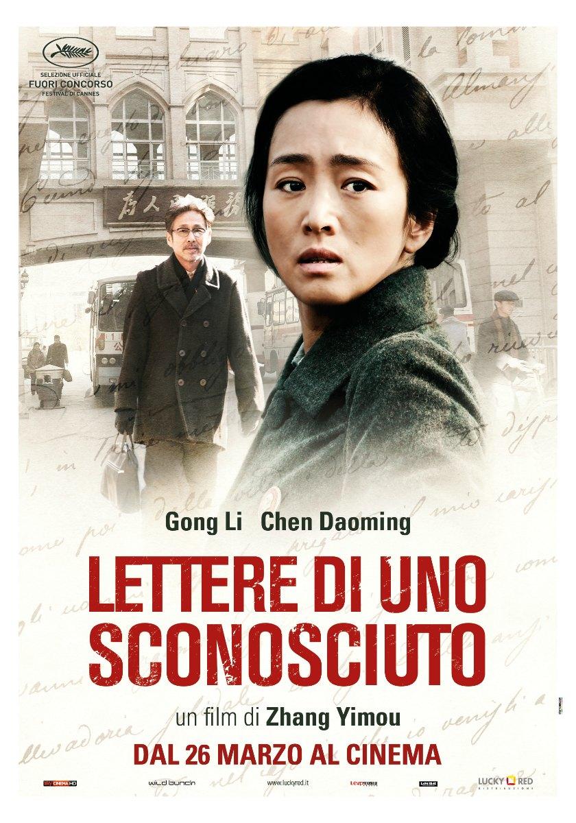 """""""Lettere di uno sconosciuto"""": l'eleganza del cinemacinese"""