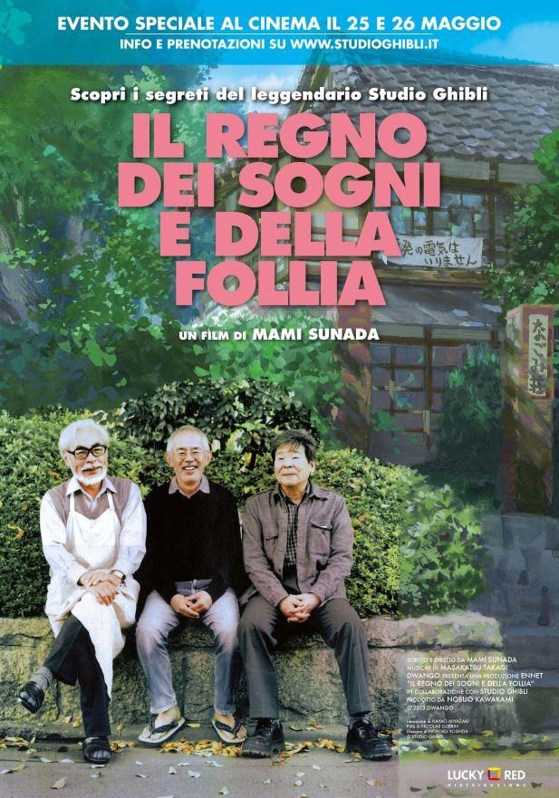 """Un viaggio nel cuore dello Studio Ghibli: """"Il regno dei sogni e dellafollia"""""""