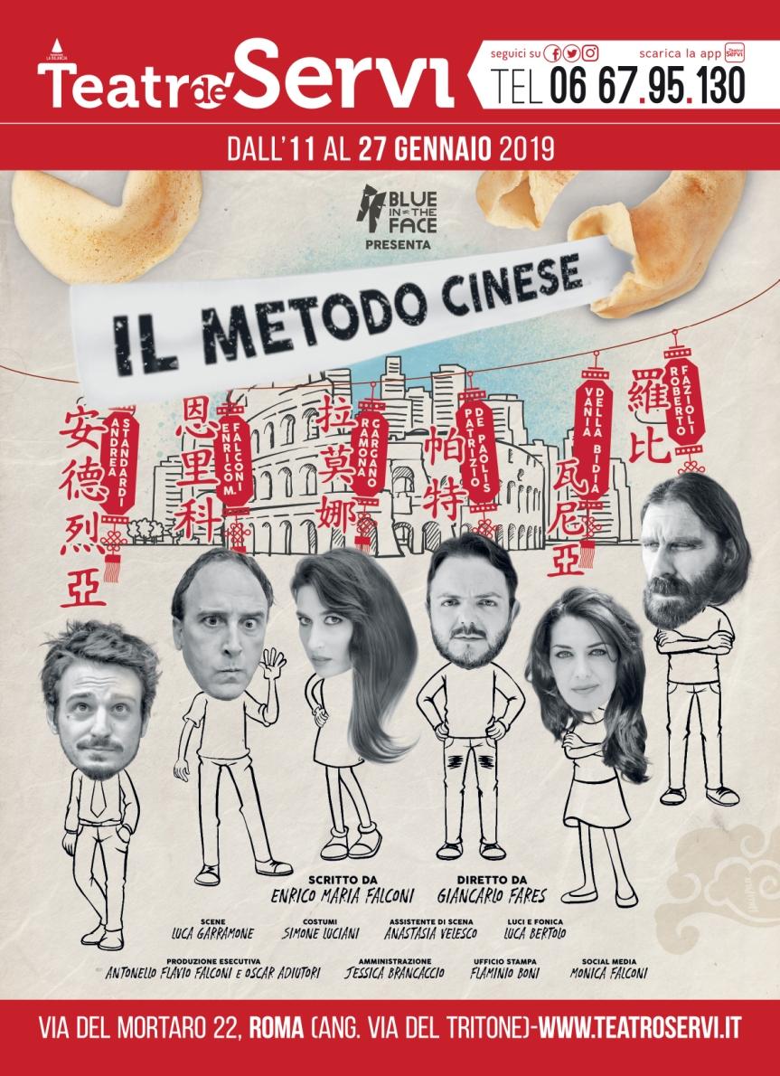 Teatro de' Servi | Dall'11 gennaio IL METODO CINESE, regia di GiancarloFares