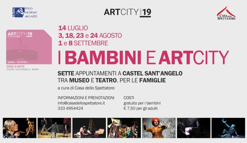 """Casa dello Spettatore: """"I Bambini e Art City 2019"""" dal 14luglio"""