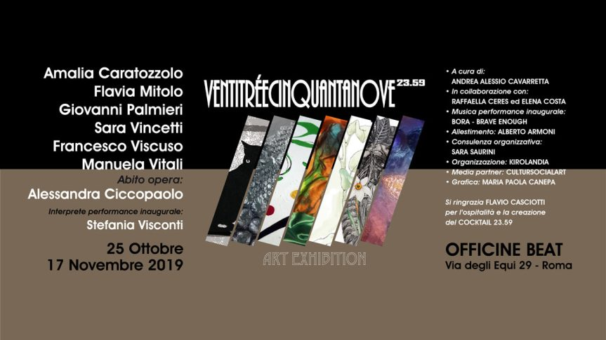 VENTITRÉECINQUANTANOVE 23.59: la mostra collettiva dal 25 ottobre al 17novembre